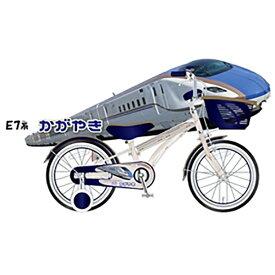 シナネンサイクル 16型 子供用自転車 SUPER EXPRESSシリーズ(E7系 かがやき/シングルシフト) SKS160KIDS【2018年モデル】【組立商品につき返品不可】 【代金引換配送不可】