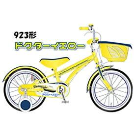 シナネンサイクル 16型 子供用自転車 SUPER EXPRESSシリーズ(923形 ドクターイエロー/シングルシフト) SKS160KIDS【2018年モデル】【組立商品につき返品不可】 【代金引換配送不可】