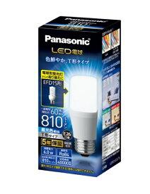パナソニック Panasonic LDT6D-G/S/T6 LED電球 ホワイト [E26 /昼光色 /1個 /60W相当 /T形]