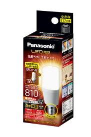 パナソニック Panasonic LED電球 T型タイプ 全光束810lm LDT6LGE17ST6 [E17 /電球色]