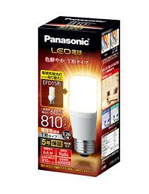 パナソニック Panasonic LDT6L-G/S/T6 LED電球 ホワイト [E26 /電球色 /1個 /60W相当 /T形]