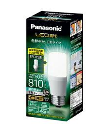 パナソニック Panasonic LDT6N-G/S/T6 LED電球 ホワイト [E26 /昼白色 /1個 /60W相当 /T形]