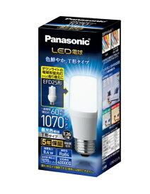 パナソニック Panasonic LDT8D-G/S/T6 LED電球 ホワイト [E26 /昼光色 /1個 /60W相当 /T形]