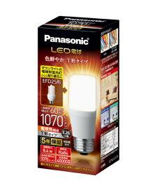 パナソニック Panasonic LED電球 T形タイプ 全光束1070lm LDT8LGST6 [E26 /電球色][LDT8LGST6]
