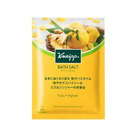 クナイプジャパン Kneipp Japan Kneipp(クナイプ)バスソルト(50g)ユズ&ジンジャー[入浴剤]