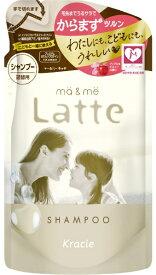 クラシエ Kracie ma&me(マー&ミー)Latte(ラッテ)シャンプー(360g)つめかえ用[シャンプー]【rb_pcp】