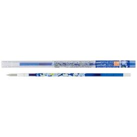 三菱鉛筆 MITSUBISHI PENCIL [レフィル] 【数量限定】スタイルフィット ディズニー&ディズニー/ピクサーシリーズ ゲルインクボールペン (ボール径 0.28mm) ブルー