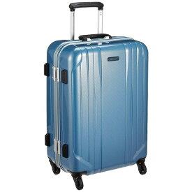 ORBITER(エース) スーツケース 50L ワールドトラベラー(World Traveler) サグレス(SAGRES) ブルーカーボン 06064-15 [TSAロック搭載]