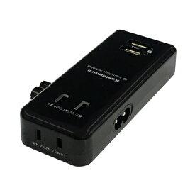 樫村 KASHIMURA ACアダプター用 2ピンメガネタップ 2.4A IC USB2P AC2P WM-1