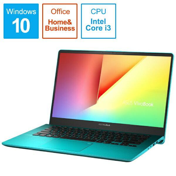 ASUS エイスース S430UA-FGBKS ノートパソコン VivoBook S14 ファーマメントグリーン [14.0型 /intel Core i3 /HDD:1TB /Optane:16GB /メモリ:4GB /2018年11月モデル][S430UAFGBKS]【point_rb】