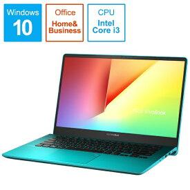 ASUS エイスース 【ビックカメラグループオリジナル】S430UA-FGBKS ノートパソコン VivoBook S14 ファーマメントグリーン [14.0型 /intel Core i3 /HDD:1TB /Optane:16GB /メモリ:4GB /2018年11月モデル][14インチ S430UAFGBKS]
