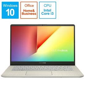 ASUS エイスース 【ビックカメラグループオリジナル】VivoBook S14 ノートパソコン アイシクルゴールド S430UA-IGBKS [14.0型 /intel Core i3 /HDD:1TB /Optane:16GB /メモリ:4GB /2018年11月モデル][14インチ office付き 新品 S430UAIGBKS]【point_rb】