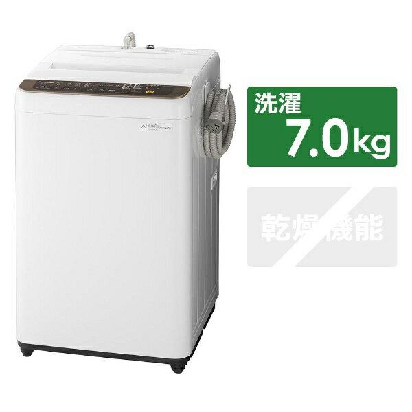 パナソニック Panasonic NA-F70PB12-T 全自動洗濯機 Fシリーズ ブラウン [洗濯7.0kg /乾燥機能無 /上開き][洗濯機 7kg NAF70PB12_T]