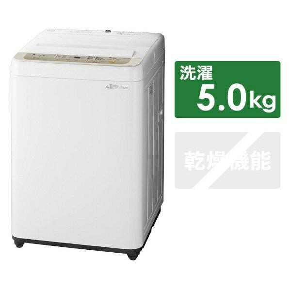 パナソニック Panasonic 【8%OFFクーポン配布中! 03/20 23:59まで】NA-F50B12-N 全自動洗濯機 Fシリーズ シャンパン [洗濯5.0kg /乾燥機能無 /上開き][一人暮らし 新生活 新品 小型 設置 洗濯機]