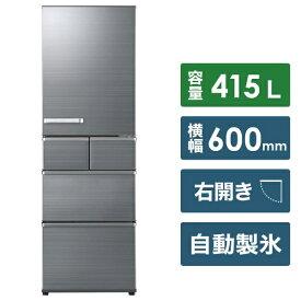 AQUA アクア 《基本設置料金セット》AQR-SV42H-S 冷蔵庫 SVシリーズ チタニウムシルバー [5ドア /右開きタイプ /415L][冷蔵庫 大型 AQRSV42H_S]
