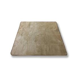 スミノエ SUMINOE ラグ ケルフ(185×185cm/ベージュ)