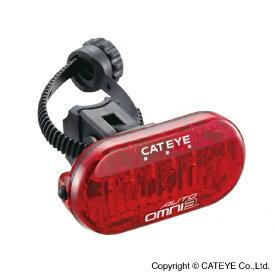 キャットアイ CATEYE 乾電池式 セーフティライト OMNI3 AUTO TL-AU135-R