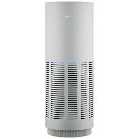 カドー cado カドー空気清浄機 LEAF320i AP-C320i-CG クールグレー [適用畳数:26畳 /PM2.5対応][APC320I]