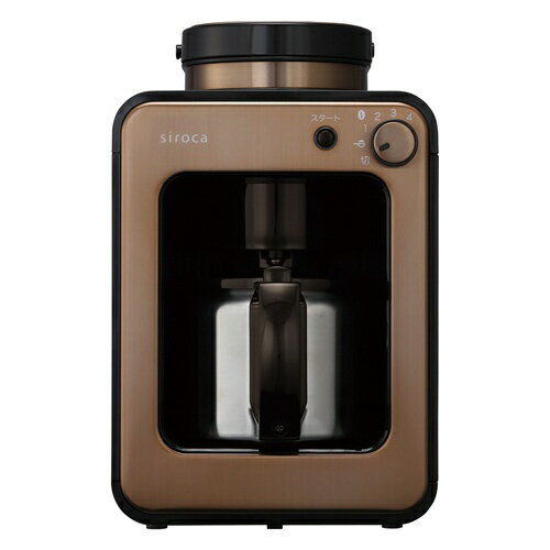 siroca SC-A231-T/TC コーヒーメーカー siroca ブラウン/カッパーブラウン [全自動 /ミル付き][SCA231]【point_rb】