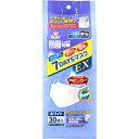 玉川衛材 Tamagawa-Eizai 7DAYSマスクEX 30枚入 エコノミーパックケース付 ホワイトやや大きめサイズ(個別包装)