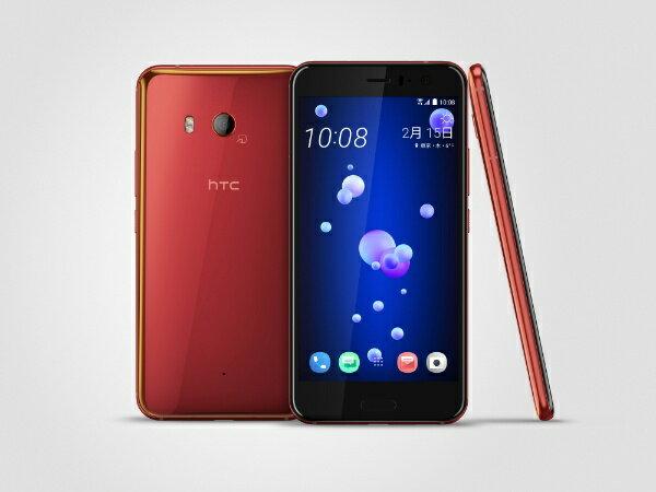HTC エイチ・ティー・シー 【防水・防塵・おサイフケータイ対応】HTC U11 Solar Red「U11RED」Snapdragon 835 5.5型メモリ/ストレージ:4GB/64GB nanoSIM×1 SIMフリースマートフォン[U11RED]