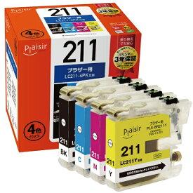 プレジール plaisir PLE-BR211-4P 互換プリンターインク ブラザー用 プレジール(ブラザー用) 4色[PLEBR2114P]【wtcomo】