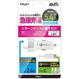 ナカバヤシ Nakabayashi DC - USB充電器 タブレット・スマホ対応 5.4A [USB TypeC:ケーブル一体 /USB TypeA:1ポート] JYUDCU01W ホワイト