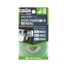 エーモン工業 amon 3928 超強力両面テープ ドライブレコーダー取付等