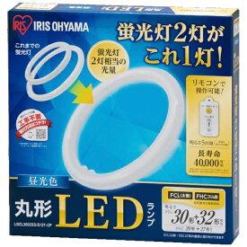 アイリスオーヤマ IRIS OHYAMA LDCL3032SS/D/27-CP 丸形LEDランプ [昼光色]
