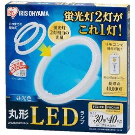 アイリスオーヤマ IRIS OHYAMA LDCL3040SS/D/29-CP 丸形LEDランプ [昼光色]