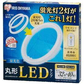 アイリスオーヤマ IRIS OHYAMA LDCL3240SS/D/32-CP 丸形LEDランプ [昼光色]