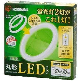アイリスオーヤマ IRIS OHYAMA LDCL3030SS/N/23-CP 丸形LEDランプ [昼白色]