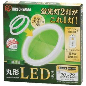 アイリスオーヤマ IRIS OHYAMA LDCL3032SS/N/27-CP 丸形LEDランプ [昼白色]