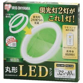 アイリスオーヤマ IRIS OHYAMA LDCL3240SS/N/32-CP 丸形LEDランプ [昼白色]