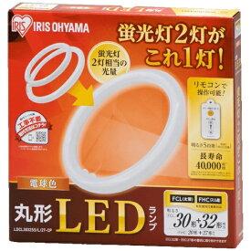 アイリスオーヤマ IRIS OHYAMA LDCL3032SS/L/27-CP 丸形LEDランプ [電球色]