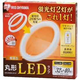 アイリスオーヤマ IRIS OHYAMA LDCL3240SS/L/32-CP 丸形LEDランプ [電球色]