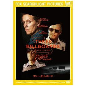 20世紀フォックス Twentieth Century Fox Film スリー・ビルボード【DVD】
