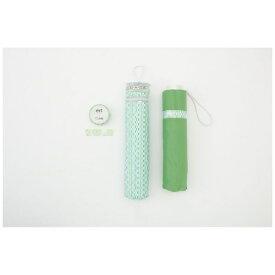 ムーンバット MOONBAT PVCケース付格子折傘 グリーン