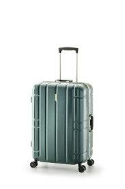 A.L.I アジア・ラゲージ スーツケース ハードキャリー 100L ALI Max G(アリマックスジー) マットグリーン MF-5017 [TSAロック搭載]