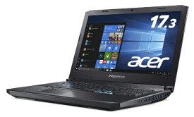 ACER エイサー Predator Helios 500 ゲーミングノートパソコン オブシディアンブラック PH517-51-F93Z [17.3型 /intel Core i9 /HDD:2TB /SSD:512GB /メモリ:32GB /2018年10月モデル][PH51751F93Z]