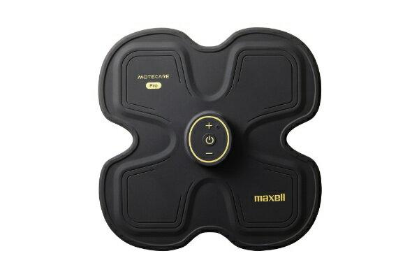 マクセル Maxell ビックカメラオリジナル品 EMS運動器「もてケアPro」 MXESR400PRBC【point_rb】