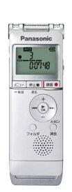 パナソニック Panasonic RR-XS370 ICレコーダー ホワイト [8GB][録音機 ボイスレコーダー 小型 高音質 長時間]