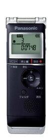 パナソニック Panasonic RR-XS370 ICレコーダー ブラック [8GB][録音機 ボイスレコーダー 小型 高音質 長時間]
