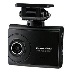 コムテック ZDR-024 ドライブレコーダー [一体型 /Full HD(200万画素)][ZDR024]