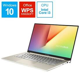 ASUS エイスース VivoBook S13 ノートパソコン アイシクルゴールド S330UA-8130GL [13.3型 /intel Core i3 /SSD:128GB /メモリ:4GB /2018年10月モデル][13.3インチ 新品 windows10 S330UA8130GL]