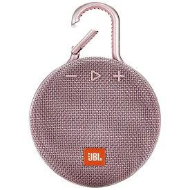 JBL ジェイビーエル 【ビックカメラグループオリジナル】ブルートゥーススピーカー JBLCLIP3PINK ピンク [Bluetooth対応 /防水][JBLCLIP3PINK]【point_rb】