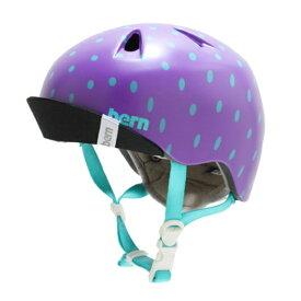 BERN バーン 子供用ヘルメット NINA Satin(Purple Polka Dot/ XS-Sサイズ:48〜51.5cm) VJGSPPV