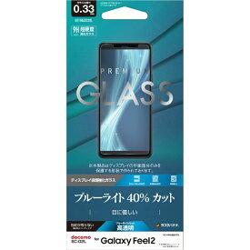ラスタバナナ RastaBanana Galaxy Feel2 パネル GE1504SC02L ブルーライトカットガラス
