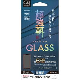 ラスタバナナ RastaBanana Galaxy Feel2 パネル Wストロング 光沢 6G1505SC02L ガラス