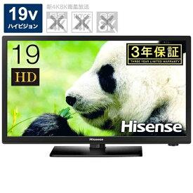 ハイセンス Hisense 19A50 液晶テレビ 全面:ピアノブラック 背面:マットブラック [19V型 /ハイビジョン][テレビ 19型 19インチ]